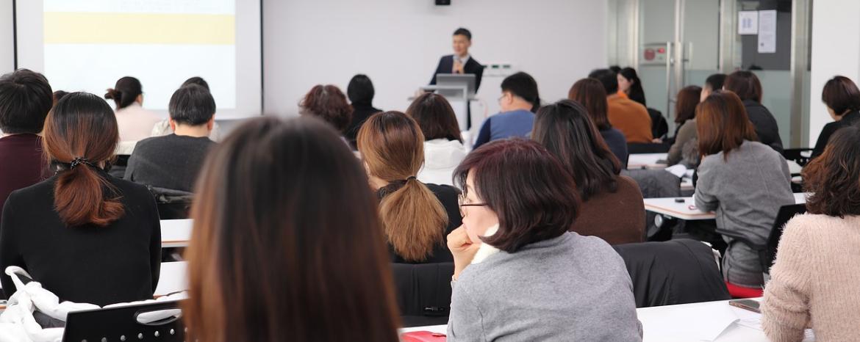 """Szkolenie: """"Postępowanie administracyjne wobec studentów"""""""
